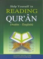 Help yourself in Reading Quran (Arabic - English)
