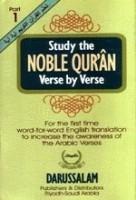 Study the Noble Quran