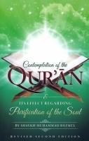 Contemplation of The Qur'an & Its Effect Regarding Purifica…