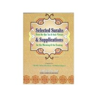 Selected Surahs & Supplications for the Morning & Evening F…