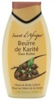 Secret d'Afrique Shea Butter Lotion