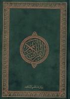 Koran groot - groen (Suede)
