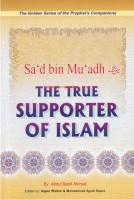 The Golden Series of the Prophet's Companions - Sa'd bin Mu…