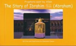 The Story of Ibrahim علیه السلام ( Abraham : 5 )