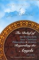 The Belief of the Muslim Sects, Jews, Christians, Philosoph…