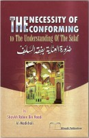 The Necessity of Conforming to the Understanding of the Sal…