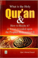 What is the Holy Quran & How to Recite it?