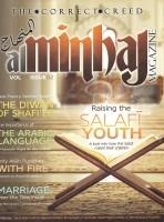 Al-Minhaaj Magazine