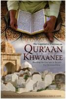 The Legislative Position on Qur'aan Khwaanee (Reciting the…