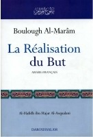 Boulough Al-Maram La Realisation du But (French)