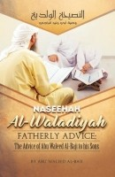 Fatherly advice: the advice of Abu Walid al-Baji to His son…