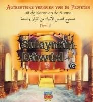 Suleyman en Dawud A.S. Authentieke verhalen deel 8
