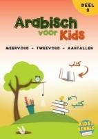 Arabisch voor Kids - Deel 3: Meervoud, tweevoud en aantalle…