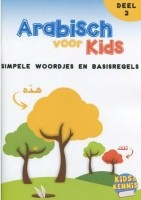 Arabisch voor Kids - Deel 2: Simpele woordjes en basisregel…