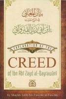 Explanation of the Creed of Ibn Abi Zayd Al-Qayrawanie