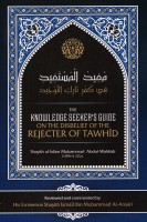 The Knowledge Seeker's guide on the disbelief of the reject…