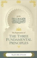 The explanation of the three fundamental principles