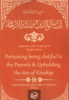 Pertaining being Dutiful to the Parents & Upholding the tie…