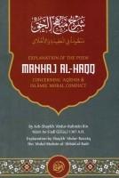 Explanation of the Poem Manhaj al-Haqq Concerning 'Aqidah &…