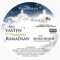 Het vasten in de maand Ramadaan