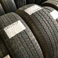 2 x Dunlop Grandtrek 265-70-16 Zomerbanden 7mm