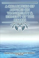 A collection of advices on tranquility & honesty of the hea…