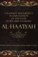 (Al-haa iyah)A Radiant Masterpiece in Explanation of the Po…