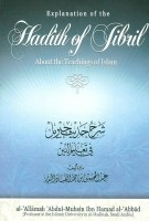 Explanation of the Hadith of Jibril about the teachings Isl…