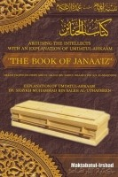 The Book Of Janaaiz ((Arousing the Intellects With an Expla…
