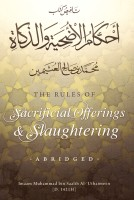 The rules of sacrificial offerings & slaughtering - Abridge…