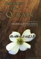 Parables Of The Qur'aan