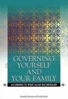 Governing Yourself and Your Family - According to what Alla…