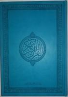 Koran - blauw