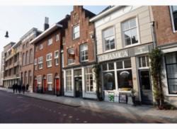 Te huur: kamer (gestoffeerd) in 's-Hertogenbosch