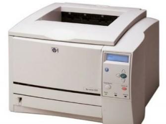 Laserprinter DEFECT ? maar nog wel toner ? HP
