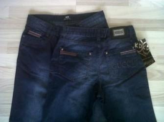 new colectie jeans armani gucci