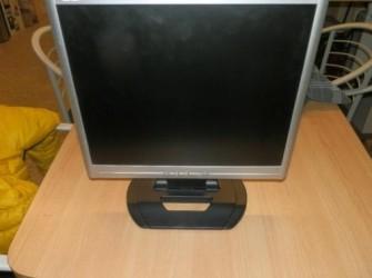 LCd beelscherm monitor pandjeshuis Harlingen friesland