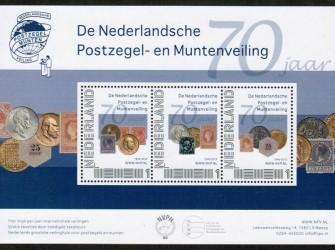 Postfris postzegelvel 70 Jaar NVP # NVPH 2751