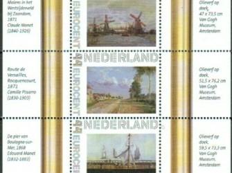 Postbox 3 Van Gogh Museum # NVPH 2563-D-1