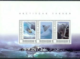 Postset Arctische Sferen # NVPH 2751-D-10