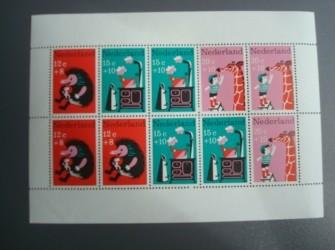 1967,cat nr 899, blok / vel kinder postzegel , postfris