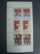 1977,cat nr 1150, blok / vel kinder postzegel , postfris
