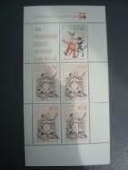 1982,cat nr 1279, blok / vel kinder postzegel , postfris