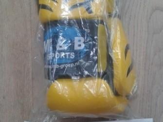 nieuwe bokshandschoenen te koop aangeboden