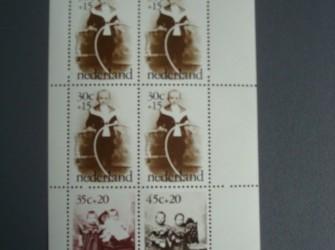 1974,cat nr 1063, blok / vel kinder postzegel , postfris